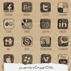 سری ششم آیکون شبکه های اجتماعی