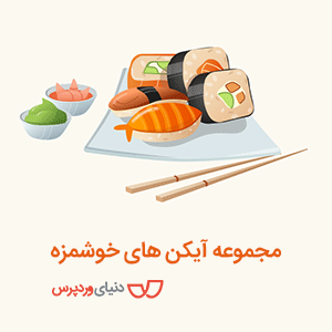 Linear Food Icons