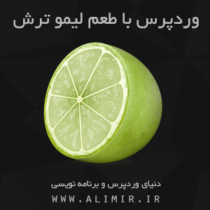 lime.png?6981f5