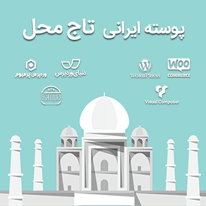 Taj Mahal WordPress Theme