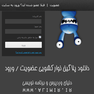 wp-sliding-login-register-panel.png?3d9dde